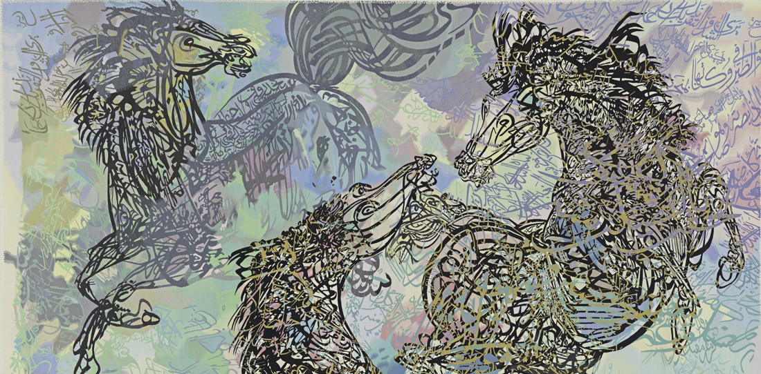 Trois chevaux badinant (detail), Ahmed Mustafa, woven by Pinton workshops, 2005