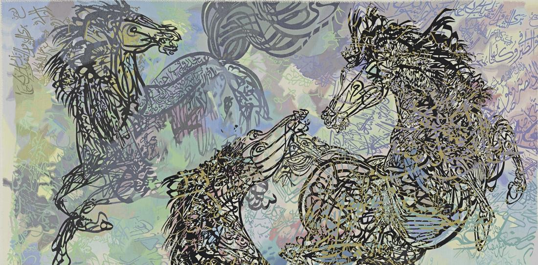 Trois chevaux badinant (détail), Ahmed Mustafa, tissage Ateliers Pinton, 2005